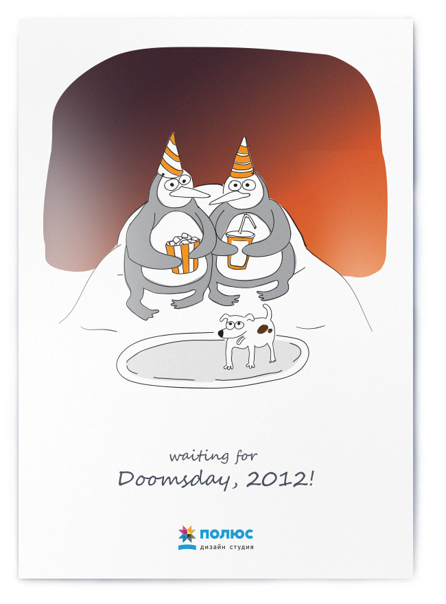 dooms_day_postcard-01